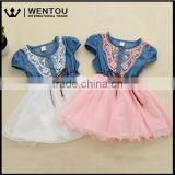 Wholesale Flower Girl Kids Toddler Baby Princess Party Denim Lace Tulle Skirt
