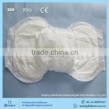 beishute incontinence underpad
