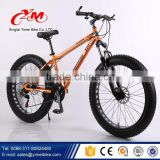 26inch 21speed full suspension fork fat bike/ men cool mountain fat bikes / fat tire bike alloy frame bicycles