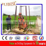 HGY-200 shallow well drilling rig