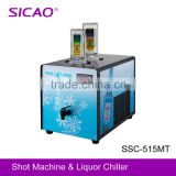 2 Bottle Electric Liquor Tap Machine Shot Chiller Dispenser Freezen Cold Bar Fridge