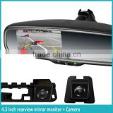 TFT color car digital LED display monitor , compass and temperature rearview mirror monitor with special bracket