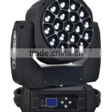 cheap and fine vente direct moving head rotation led cloud effect light