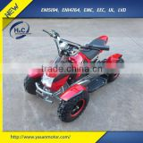 500W 36V 4 wheel electric quad atv for kids/adults