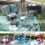 Hot sale traveling picnic home cooking camping kitchen set stainless steel cookware set kitchen accessories handbag