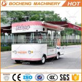 EEC Certificate electric touring bus for sale.