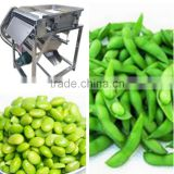 2017 new type Green Bean Sheller Bean Peeling Machine Soya Bean Hull Peeling Machine (whatsapp:0086 15639144594)