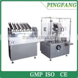 DZ-120D Facial Mask Automatic Cartoning Machine, Cosmetic Packaging Machine