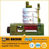 High quality CE approved screw cotton seed oil press machine, cotton seed cake machine