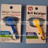 Microfibre Spectacles Cleaner