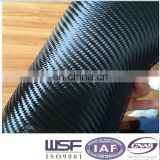 supply carbon fiber cloth, carbon fiber cloth for propeller
