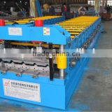 hot selling Corrugated Metal Roofing Sheet /Arc Panel Roll Forming Machine