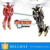 Double robot VS remote control battle rc robot toy fighting robot