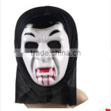 Plastic Halloween Scary Horror Mask For Sale