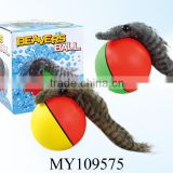 Magic moverable ball with beaver swimming beaver ball b/o beaver ball toy