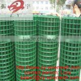 vinyl coated welded wire mesh(best quality,competitive price,manufacturer & exporter , factory ) )