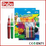DIY ink disappear water brush color pen for kids in art