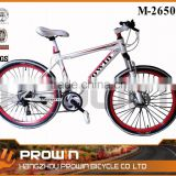 2016 21SP bicicle2016 21SP bicicletas mountain bike /aluminum alloy mountain bike/ mountain bike frame full suspension(PW-26505)