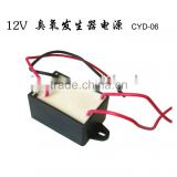 12V Ozone Generator Power CYD-06