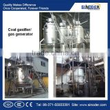 Biomass gasifier power plant used in coal-fired, fuel boilers, kiln, metallurgy, chemical industry, aluminum.