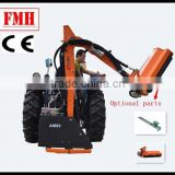 tractor mounted grass cutter,tractor flexible shaft brush cutter,tractor mounted hedge cutter