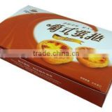 Recyclable paper printing dessert boxes/Sandwiches boxes package for bakery