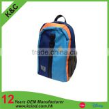 2016 students school bag /new style school backpack school bags for girls /kids school bags for girls
