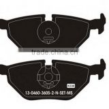 the most effective Auto part/Car parts/Disc brake pad OEM 34211160340/3421161456 used for famous car