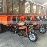 mini 3 wheel dumper cargo tricycle