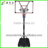 Portable Basketball System with Acrylic Backboard