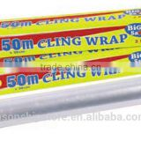 marine wholesale food wrapping purpose cellophane cling wrap