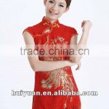 traditional chinese blouses