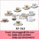 2016 New Designed Promotional 220CC Disposable Porcelain Bulk China Coffee Cups and Saucers