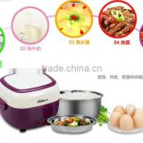 MS-41 Promotion multi-functional electric usb heating Lunch Box ,DINNER BUCKET