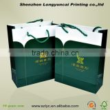 Hot foil stamping custom paper bag, jewelry paper bag , handmade paper bag with competitive price