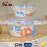 Microwavable Round Shape Transparent Airtight Food Container Set of 2pcs