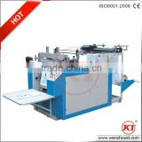 plastic bag making machine/t-shirt bag making machine/computer controlled automatic bag making machine