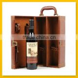 Noble wine gift box set