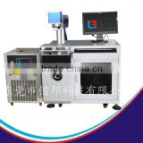 abs laser marking machine,20w fiber laser marking machine for metals,yag diode pumped laser marking machine