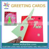 High-grade English greeting card double hollow out