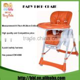 Adjustable Folding Kids Chair Home Or Restaurant Plastic White Baby High Chair
