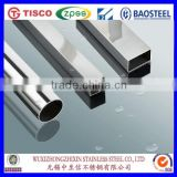 2B Surface grade 201 202 304 304L 316 316L series stainless steel pipe Large In Stock