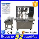 Free shipping PLC controlled auto powder filing machine,200g powder filling and packing machine