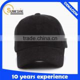 High quality baseball cap plastic cover custom logo fitted flex                                                                                                         Supplier's Choice