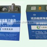 3.2V 10Ah Li ion Battery cell for E-Bike (hybrid supercapacitor battery)