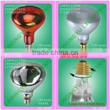 R95/R125 Infrared brooder lamp 150W