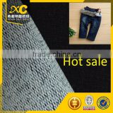 Knit elastic japanese denim fabric for pants