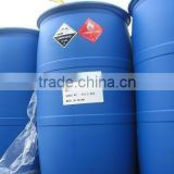 Good price water treatment agent Benzalkonium chloride 80%, ADBAC                                                                         Quality Choice