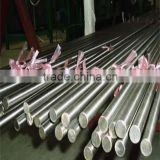 astm a479 304 stainless steel bar, stainless steel round bar price per kg, stainless steel round bar bracket