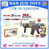 Hot sell child toys air soft gun toy water bullet gun                                                                         Quality Choice